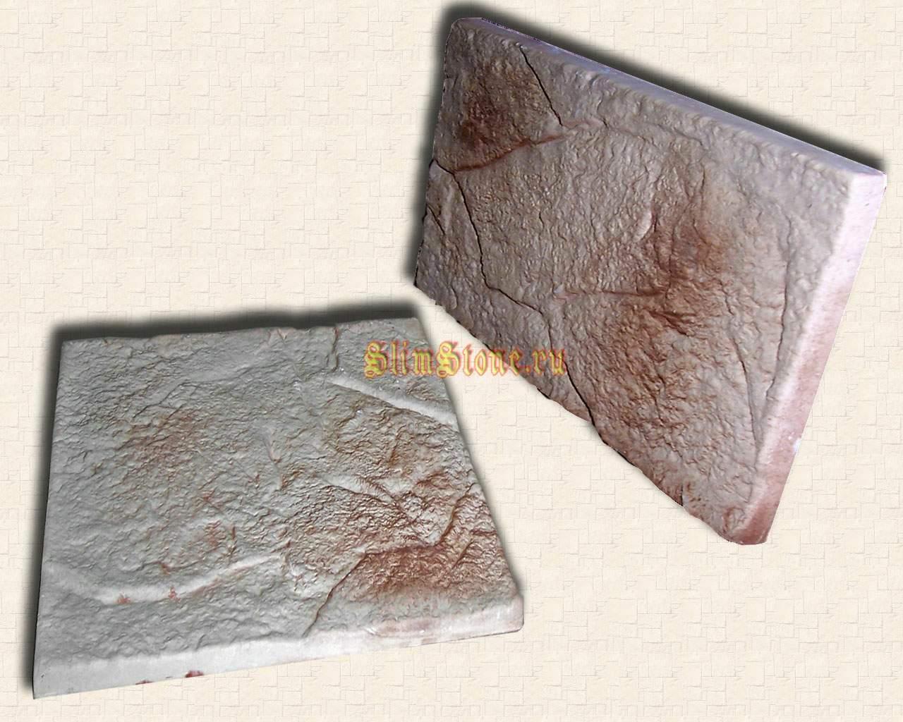 Плитки песчаник нажмите для загрузки