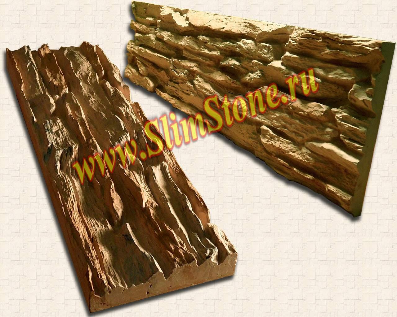 Продам форму для искусственного камня своими руками