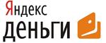 Яндекс.Деньги