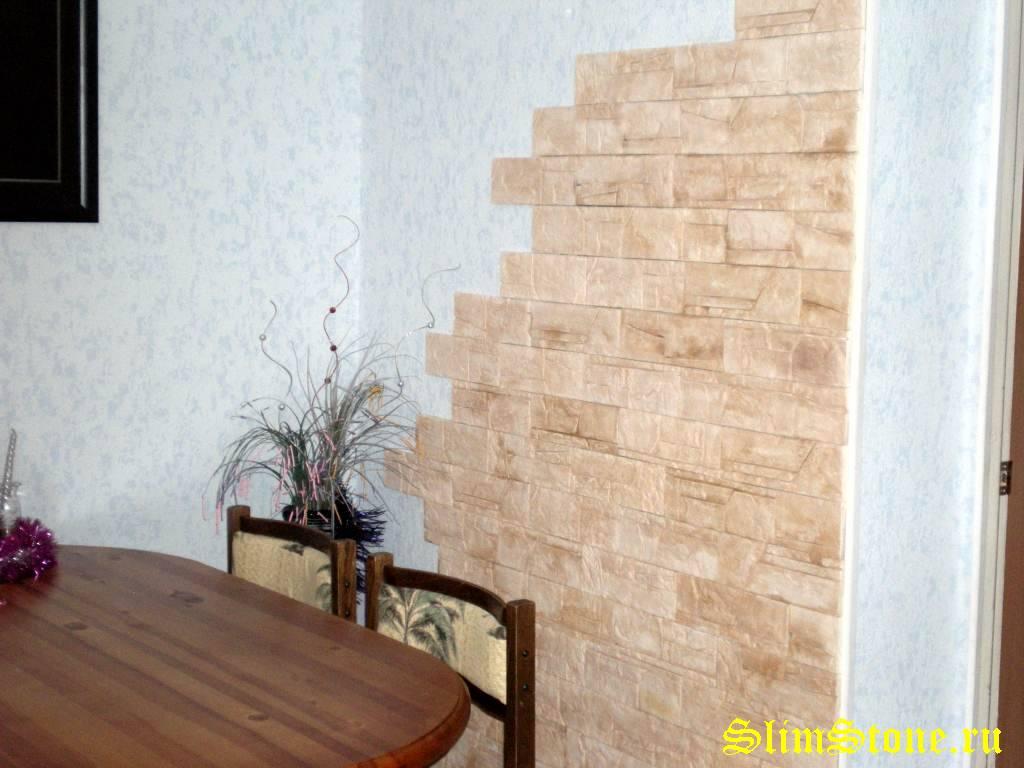Декоративный камень для внутренней отделки : стройматериалы .