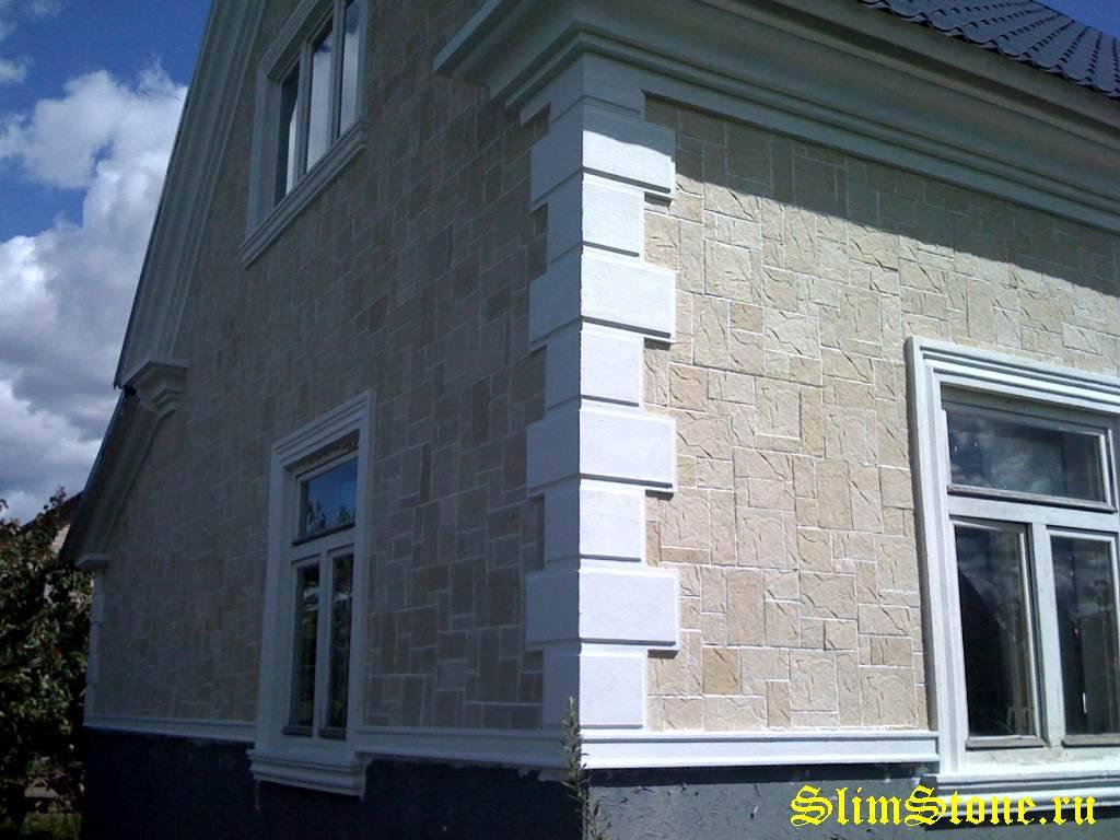 Как сделать камень для фасада 129